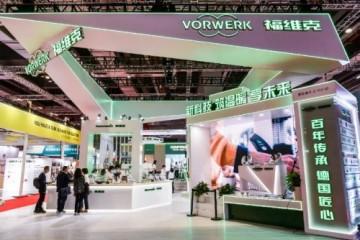 专为中国市场量身打造,福维克知淳积极促进海内外文化双向输出