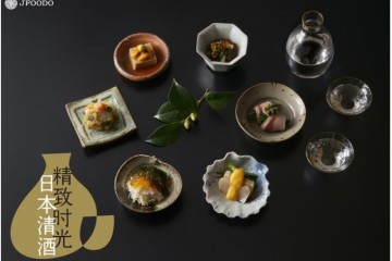 """体验日本酒与和食 沪广深举行""""精致时光、日本清酒""""体验活动"""