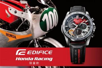 卡西欧发布EDIFICE-本田赛车限量款手表 源自传奇摩托车型本田RC162