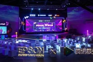 客厅生活新选择 爱普生EH-LS300系列激光电视